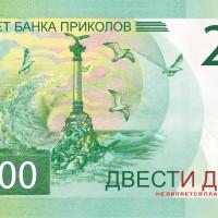 Повышение цен в июне 2021