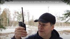 Тест работы в городе радиостанций разных диапазонов частот