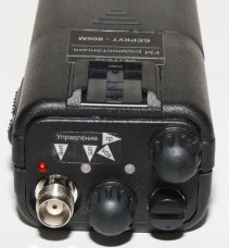 Отзывы о рации Беркут-806М