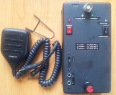 Дельта-3#0 - СиБи радиостанция с функцией репитера
