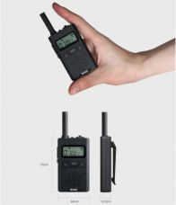 Радиостанция для работы в качестве радионяни в городе