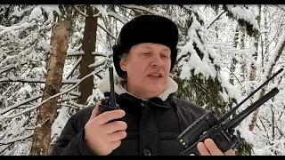 Январский тест раций разных диапазонов частот в заснеженном лесу