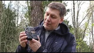 Тесты раций в лесу