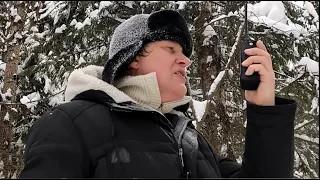 Тест раций 27МГц и 136-174/400-520МГц в лесу в мороз