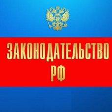 Разрешённые в России без регистрации частоты в Си-Би диапазоне