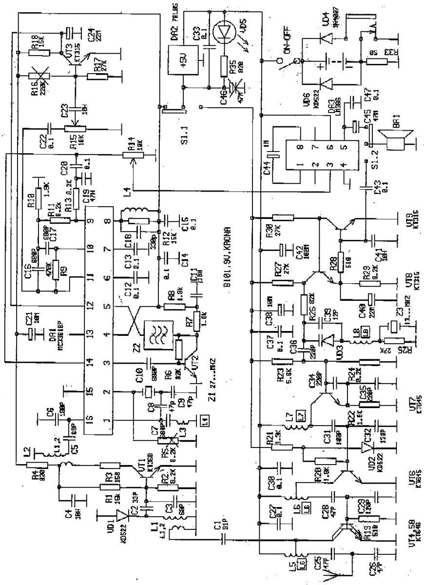 схема рации Беркут-101