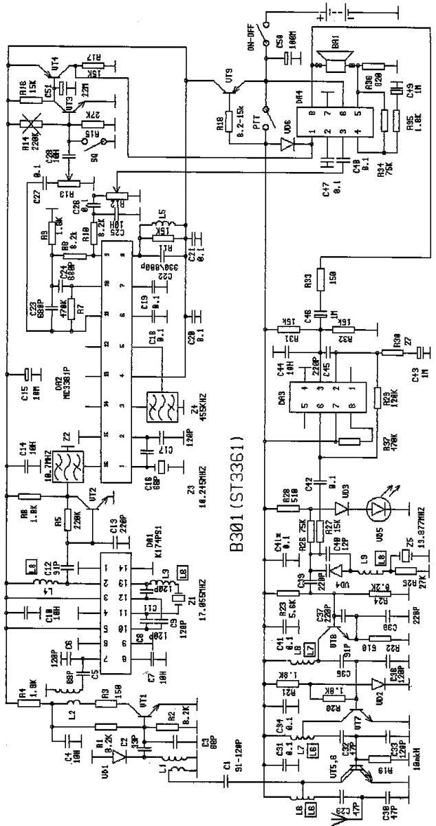 схема рации Беркут-301