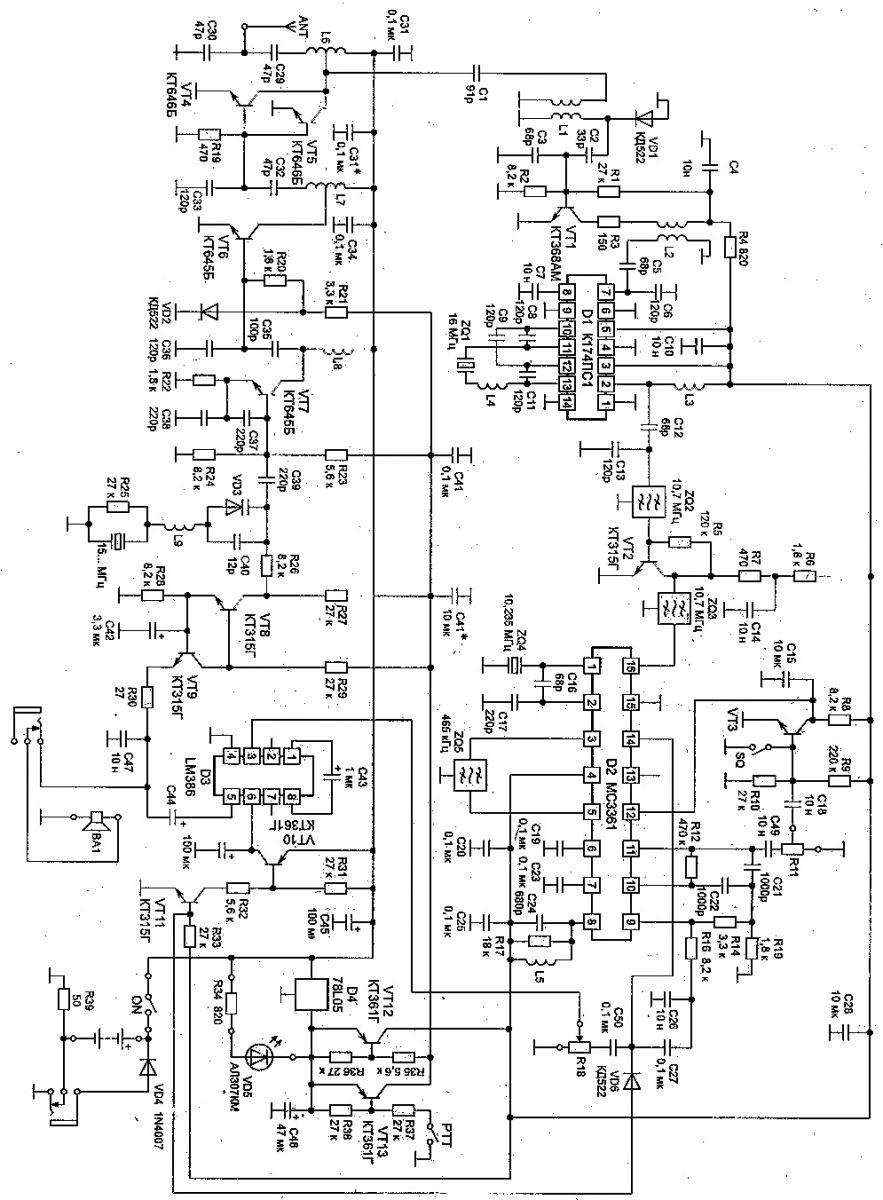 схема рации Беркут-601+
