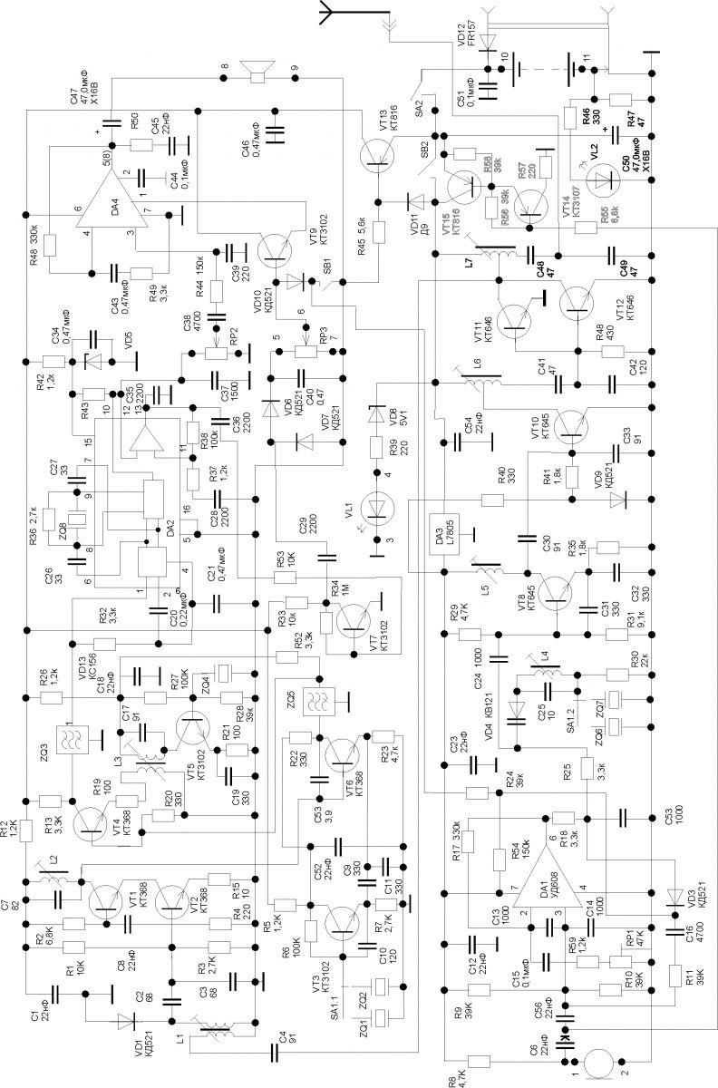 Схема рации Беркут-803