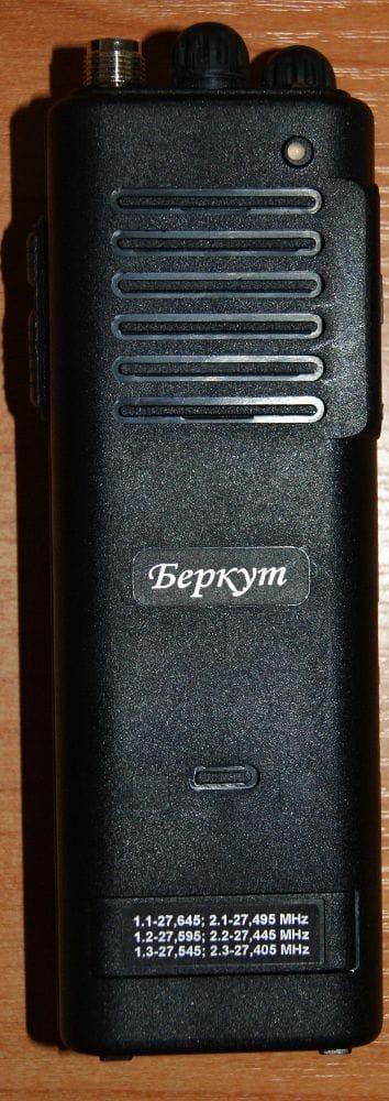 FM Си-Би радиостанция Беркут-806#3+