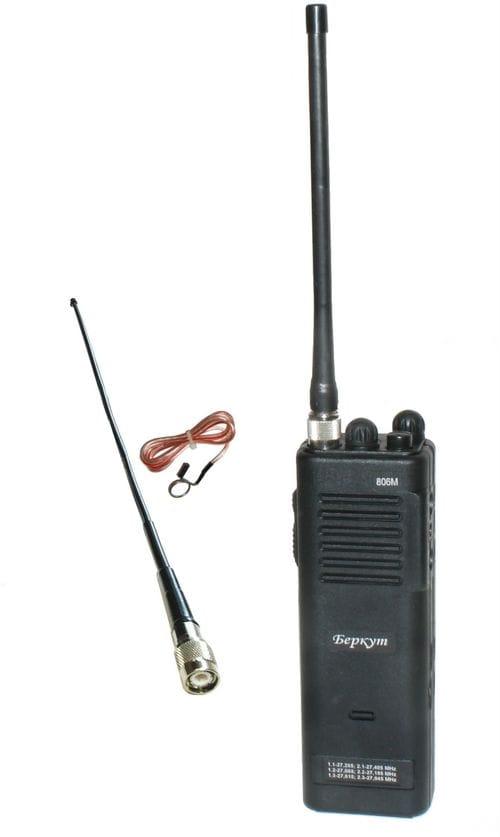 Комплект охотника 2 х Беркут-806М #2600