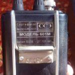 Беркут-601М